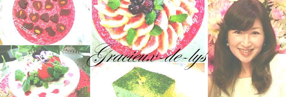 マヤ暦セッションと講座★Gracieux-de-lys(グラシュ・ドゥ・リス)